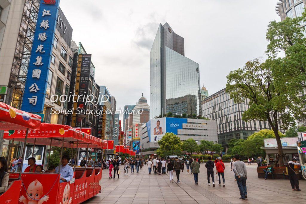 ソフィテル上海ハイランド ホテル外観