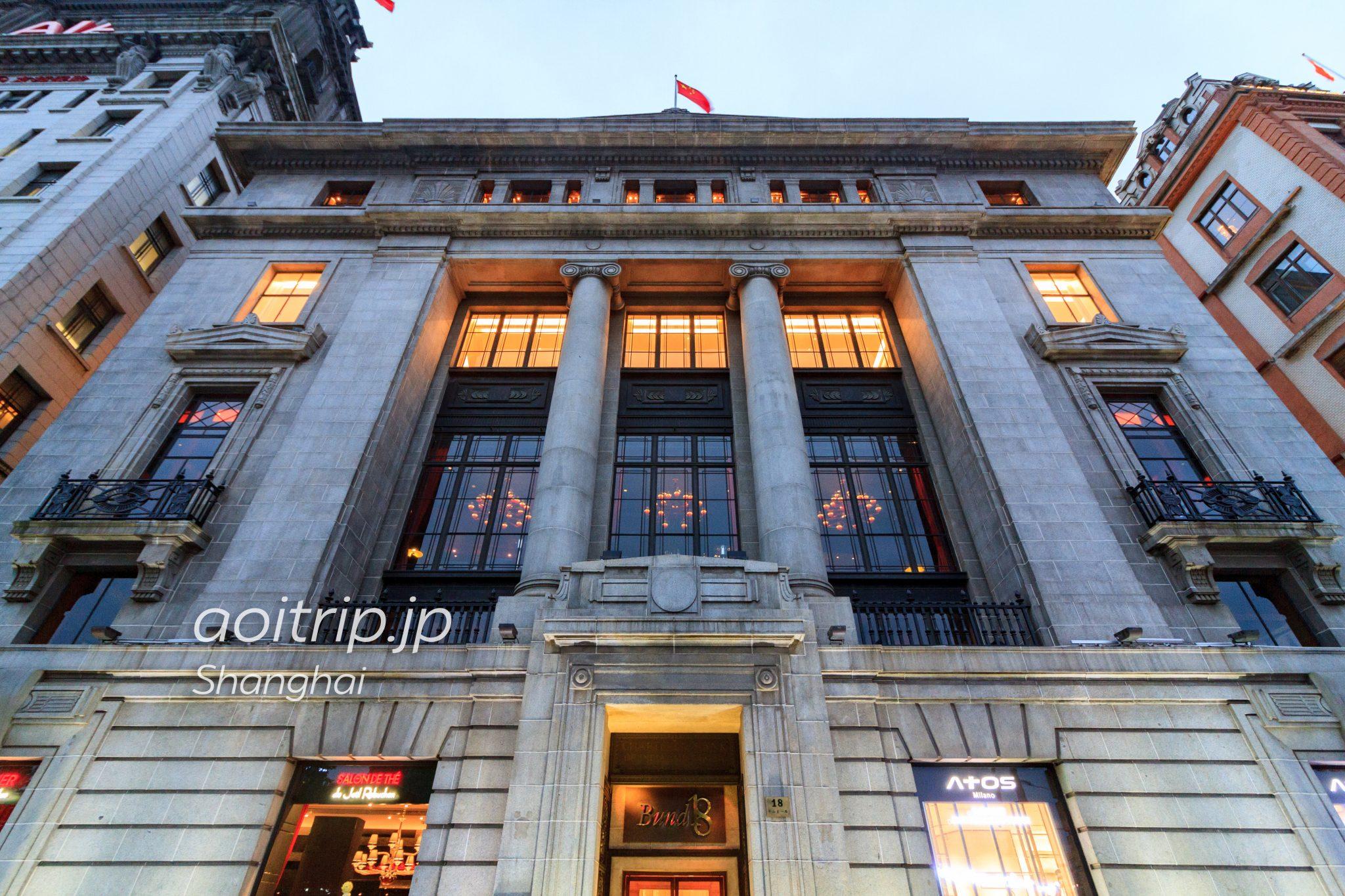 Bund18 旧Chartered Bank of India, Australia and China(現Standard Chartered)