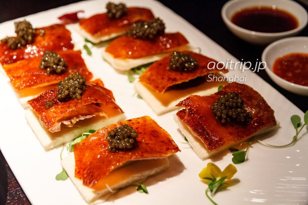 Hakkasan Crispy duck with Superior caviar