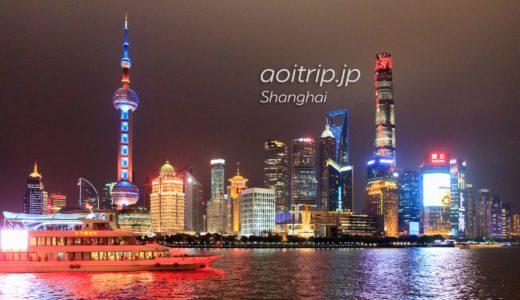 上海タワー(上海中心大厦)の展望台