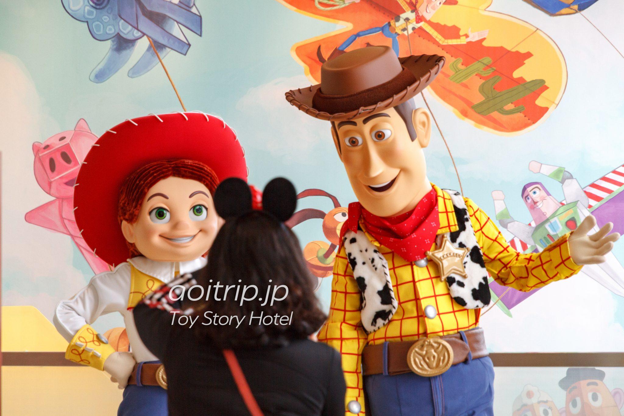 トイストーリーホテル グリーティング