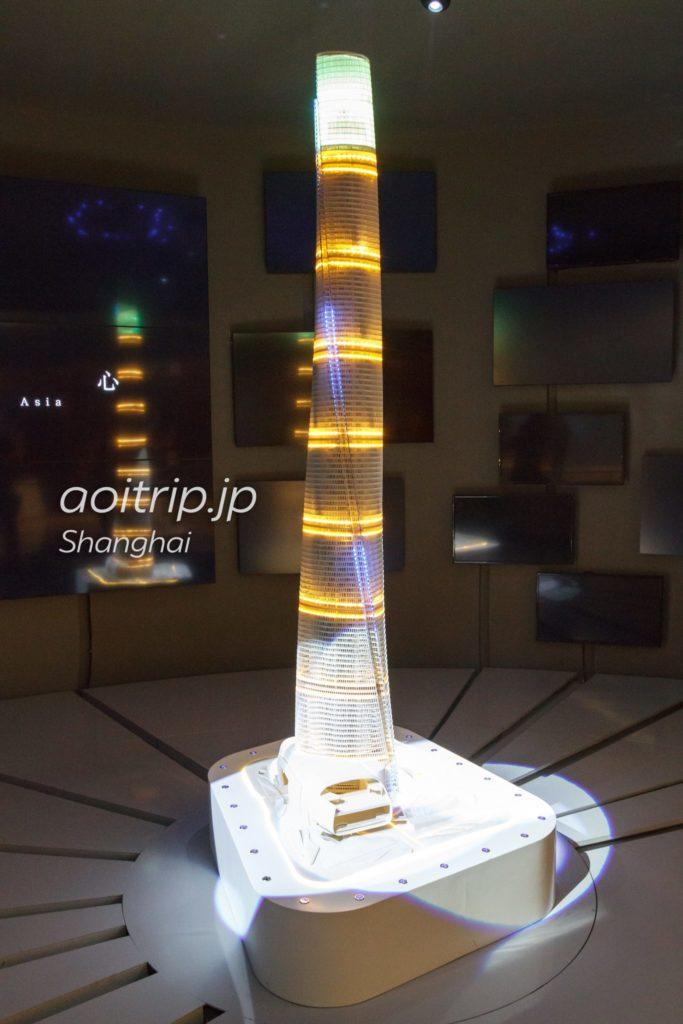 上海タワー(上海中心大厦)の展望台 | あおいとりっぷ