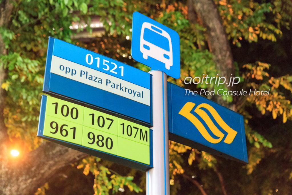 ザポッドシンガポール最寄りのバス停