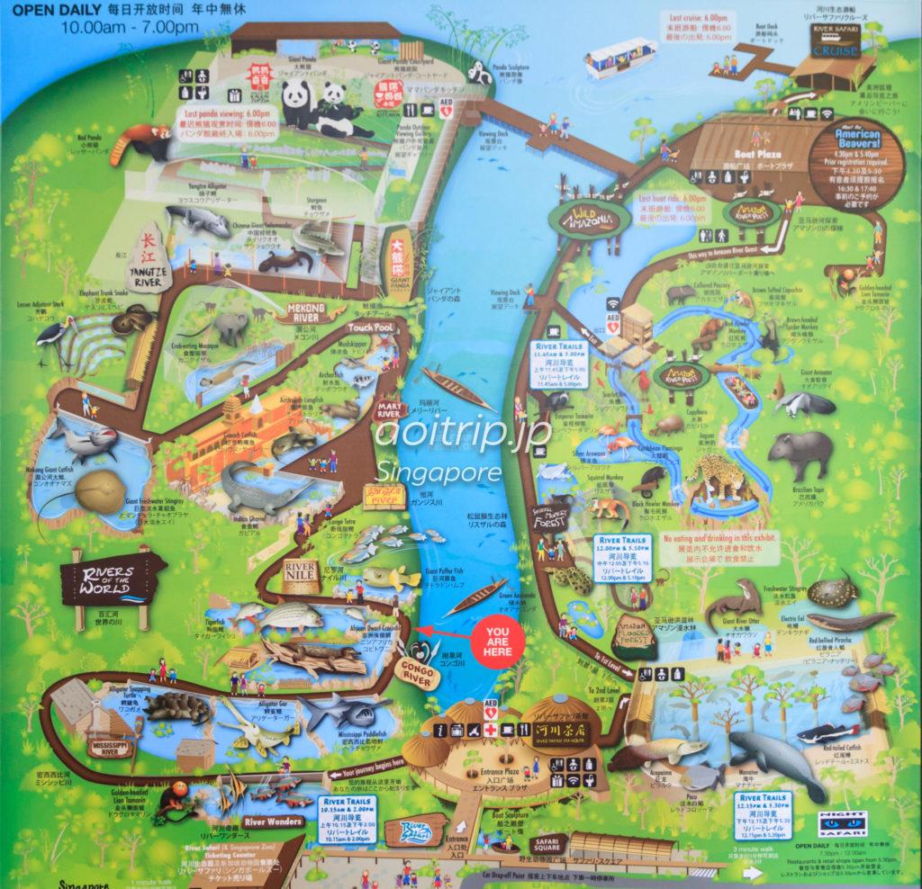 リバーサファリの園内マップ