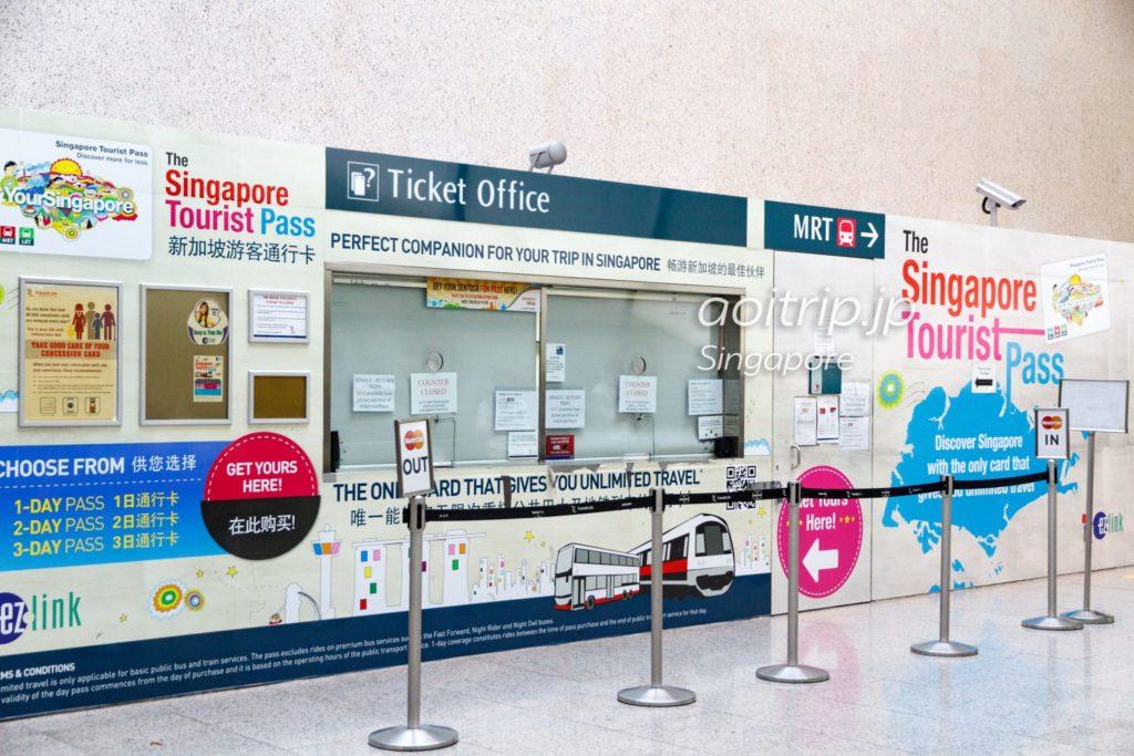 シンガポール MRT Ticket Office