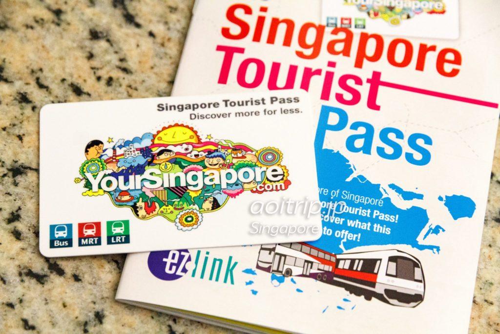 シンガポールツーリストパス Singapore Tourist Pass