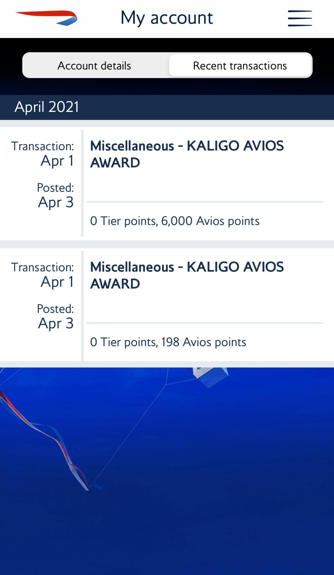 Kaligo経由予約の宿泊完了後にマイルが付与されるスケジュール