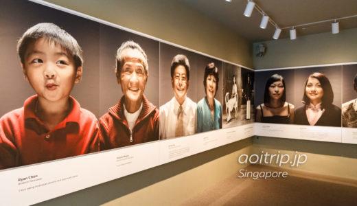 プラナカン博物館でプラナカン文化のルーツを探る(シンガポール)