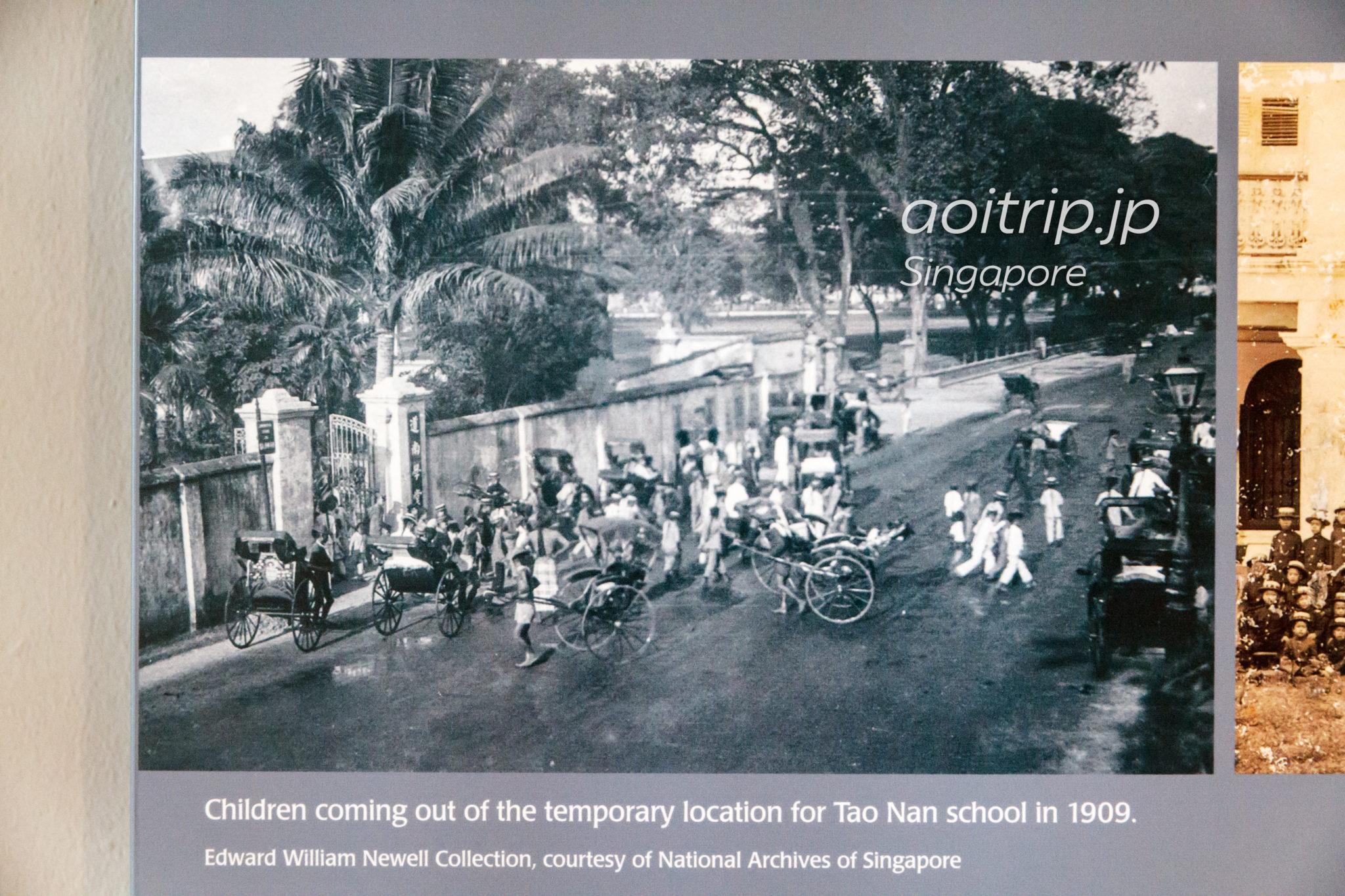1909年のタオナンスクール