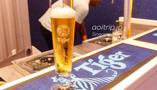 タイガービール工場見学|Tiger Brewery Tour