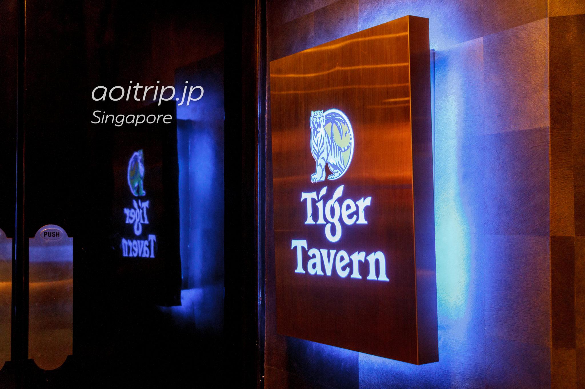 Tiger Tavern