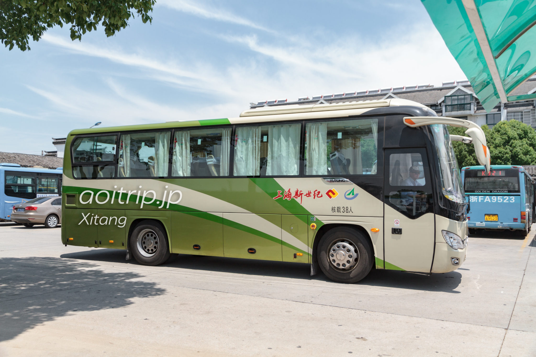 西塘行きの長距離バス
