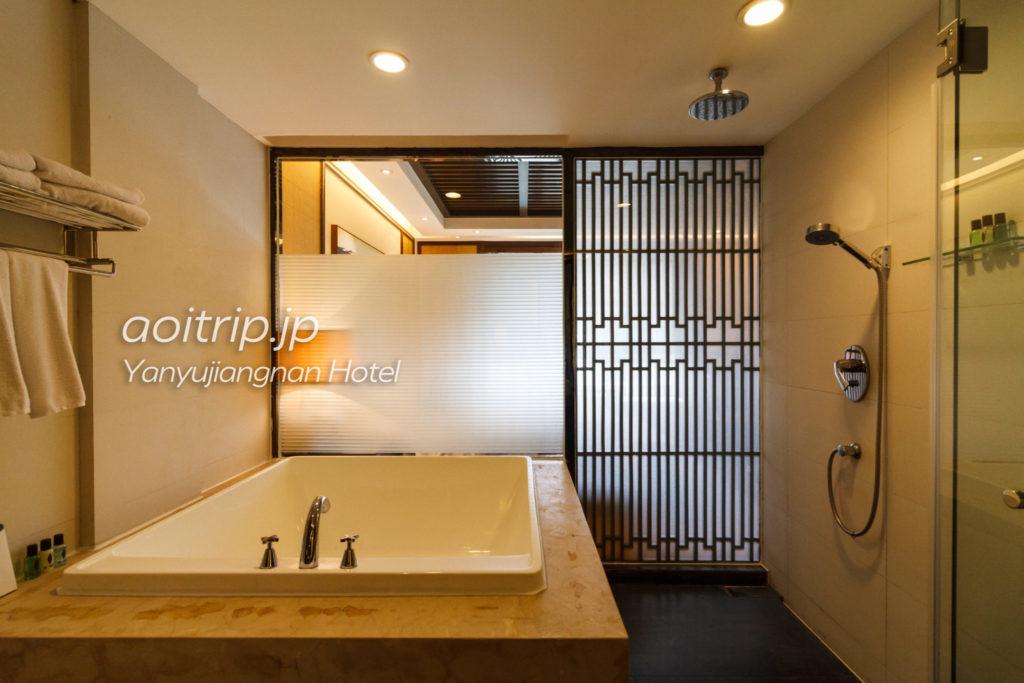 西塘 煙雨江南賓館 浴室