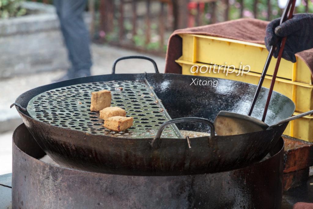 西塘の臭豆腐