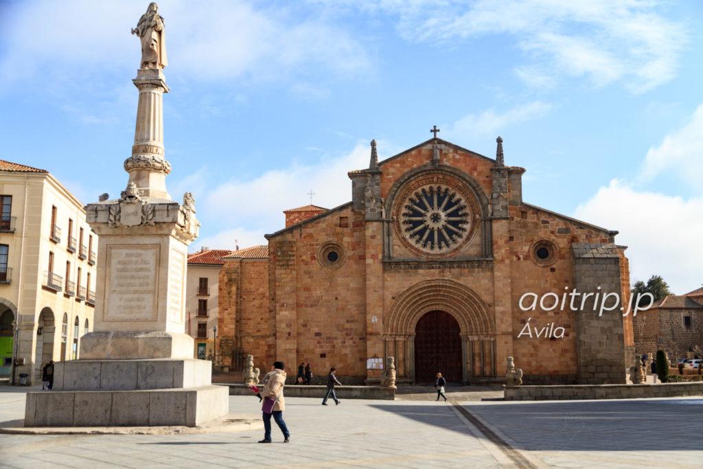 アビラのサンペドロ教会