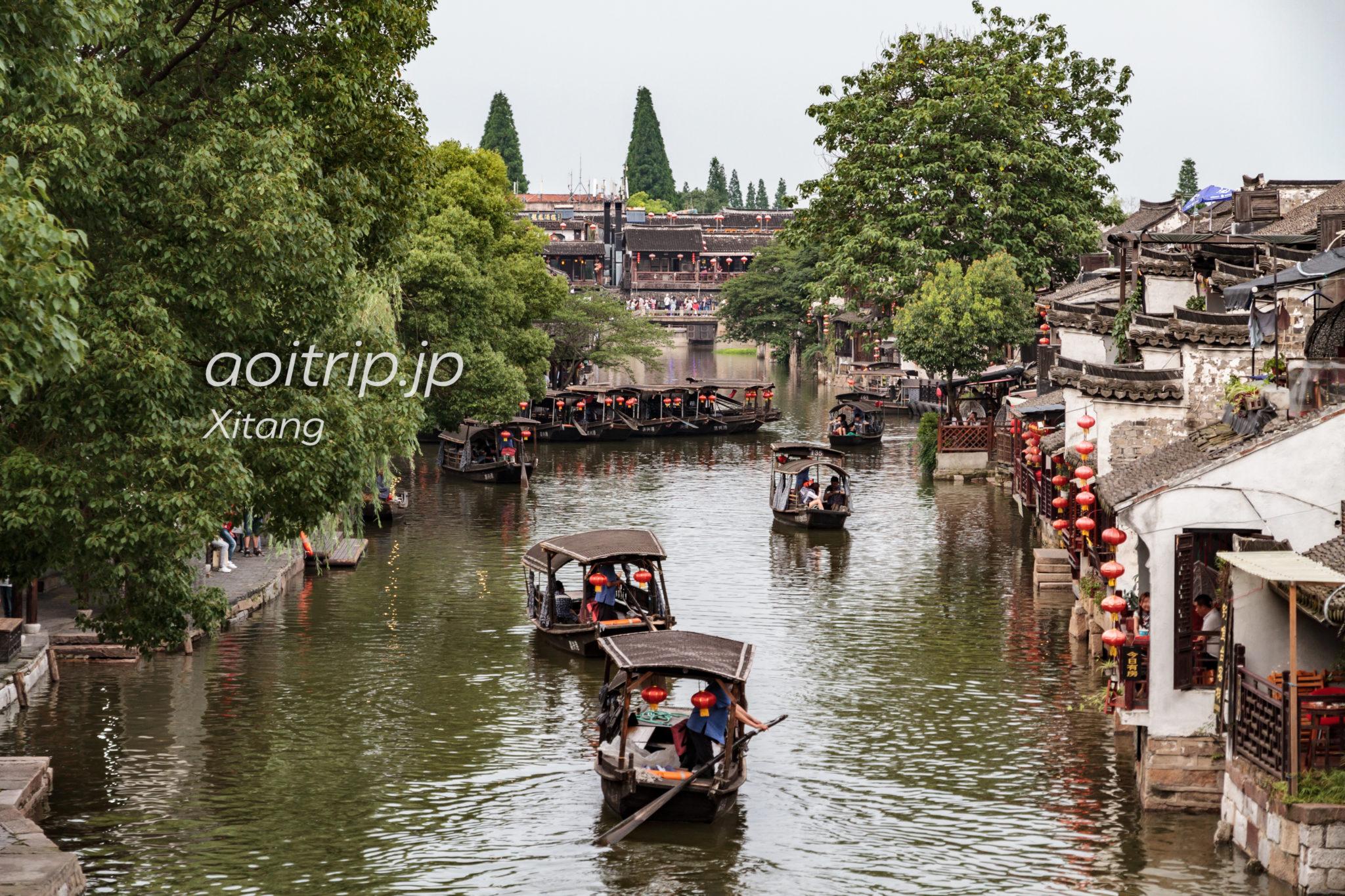 西塘 環秀橋からの眺望