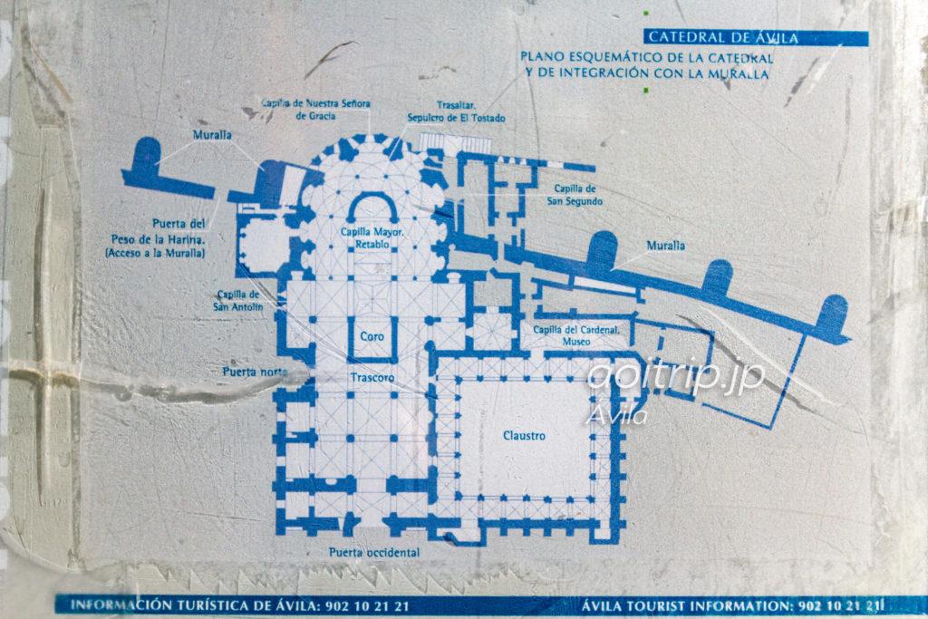アビラ大聖堂のマップ