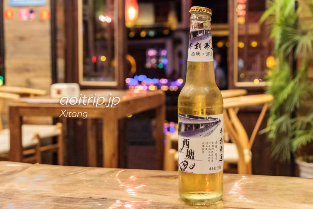 西塘ビール