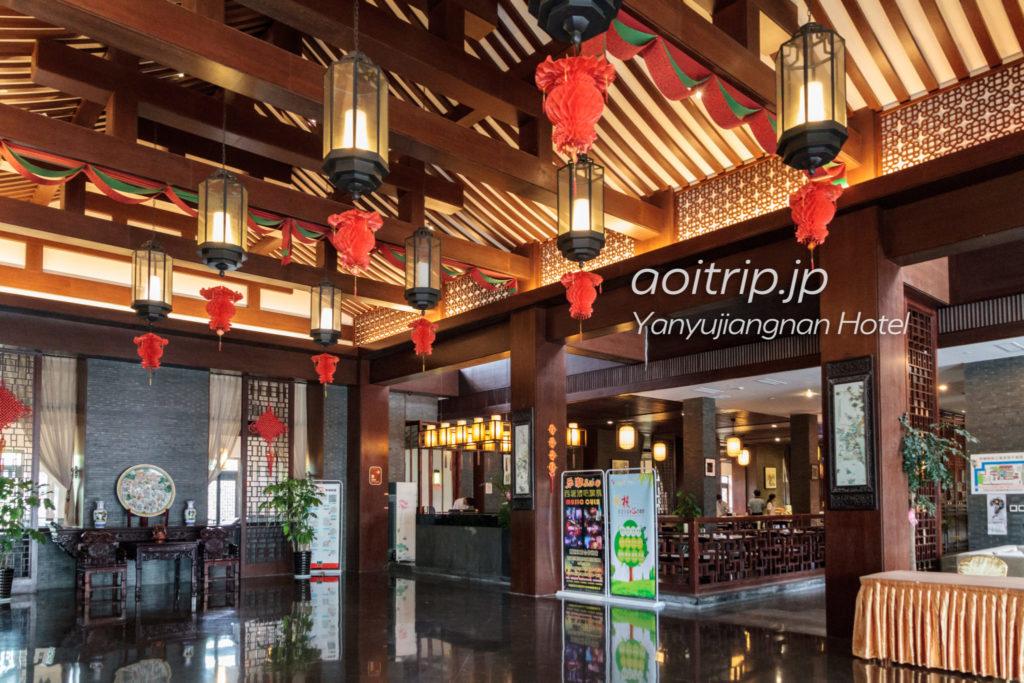 Xitang Yanyujiangnan Hotel