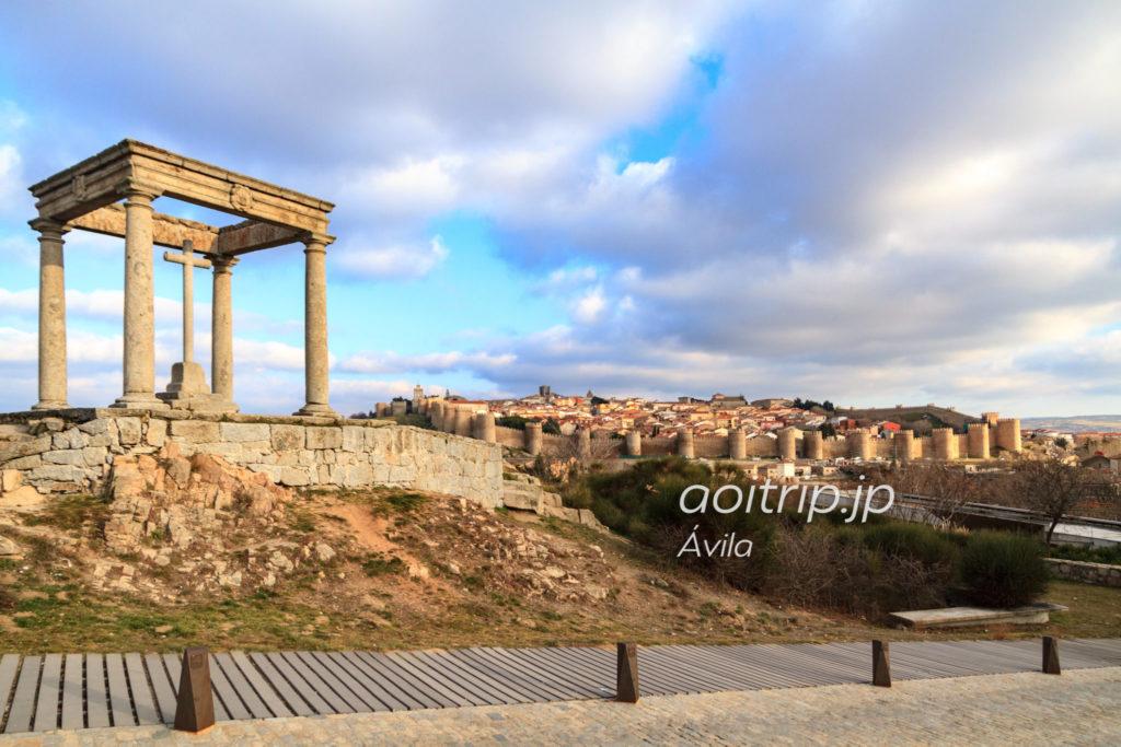 アビラ クアトロポステス