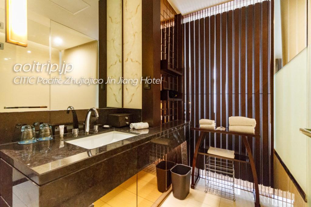 CITICパシフィック朱家角錦江ホテル 洗面室