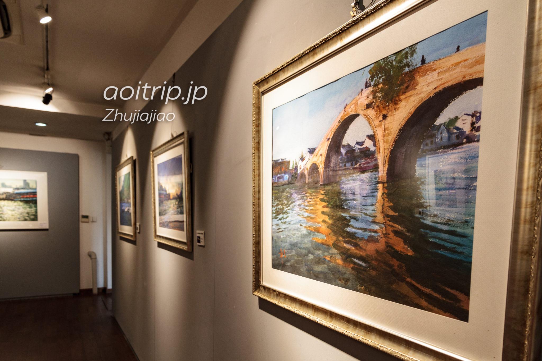 上海全華水彩芸術館