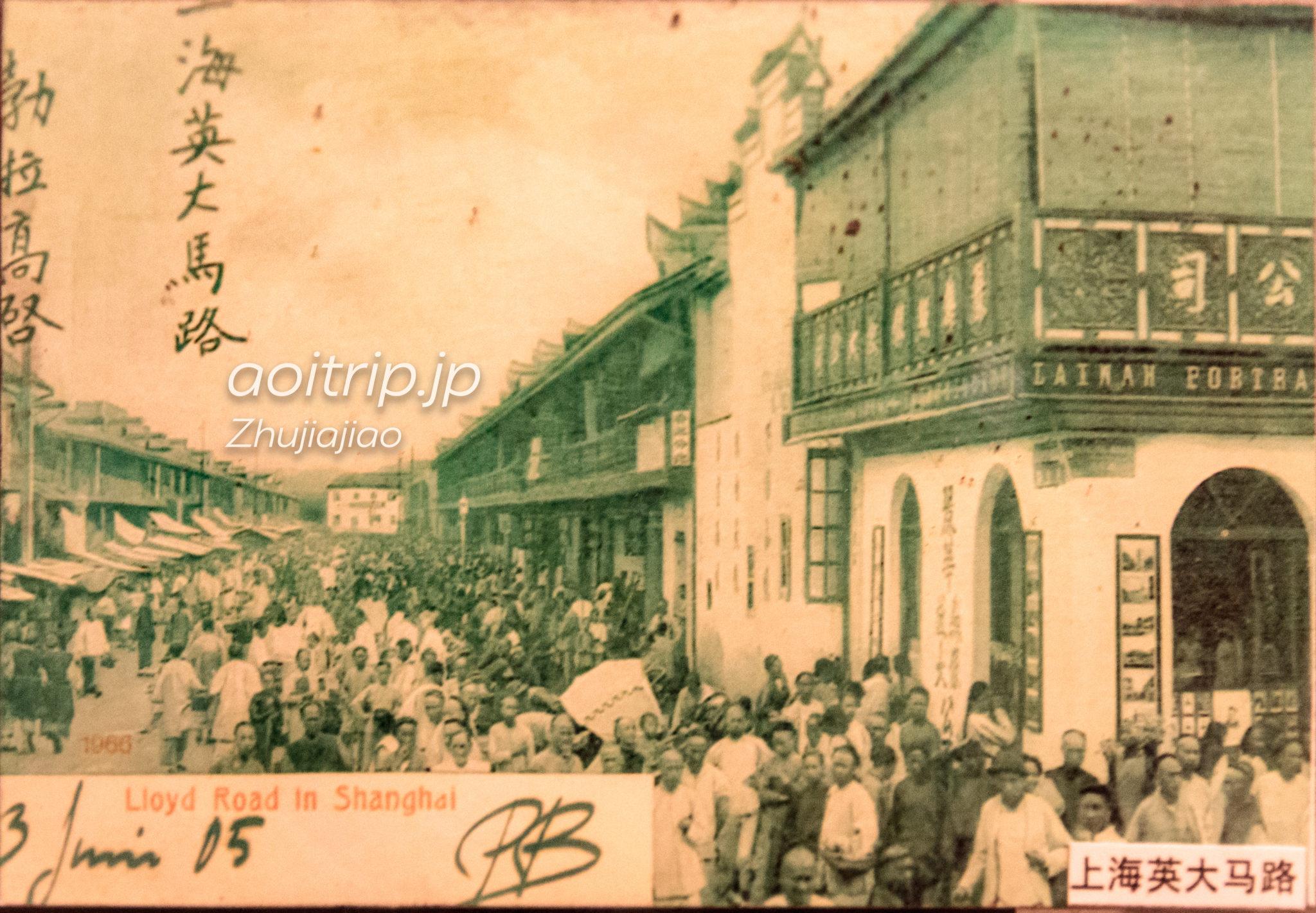 1905年6月3日に撮影された上海の大通りのポストカード