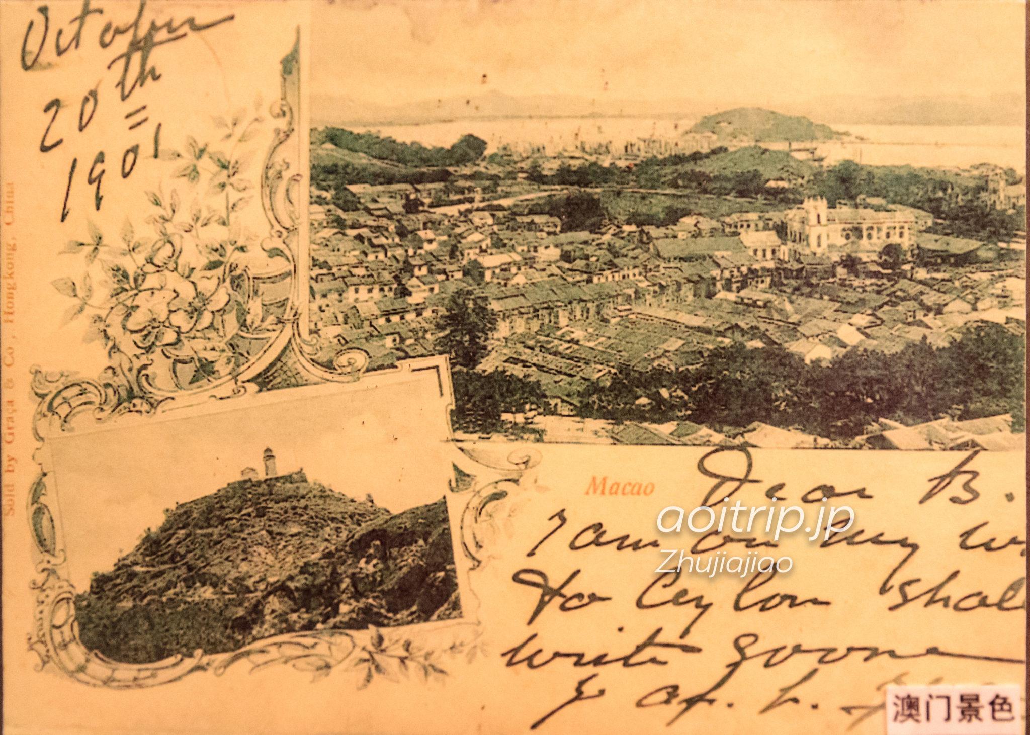 1901年10月20日撮影のマカオ