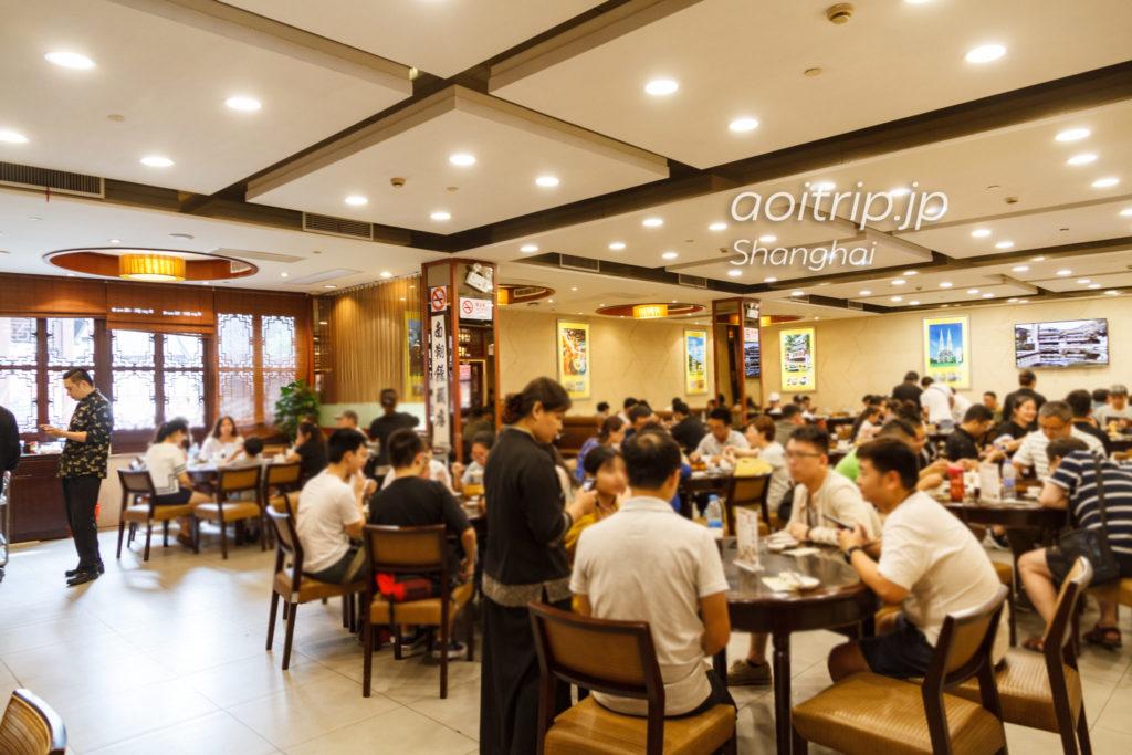 南翔饅頭店 3階