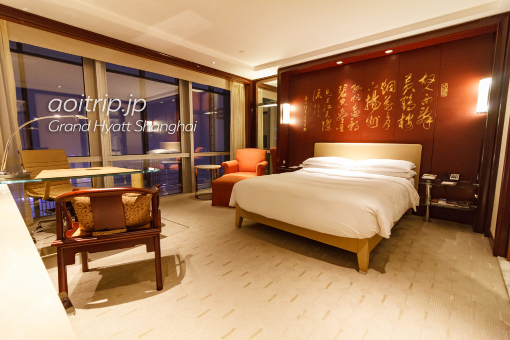Grand Hyatt Shanghai River View Room