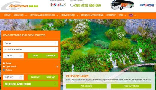 Autotrans(クロアチアのバス)の予約方法