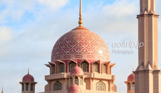 プトラジャヤ観光 バラ色花崗岩のピンクモスクへ