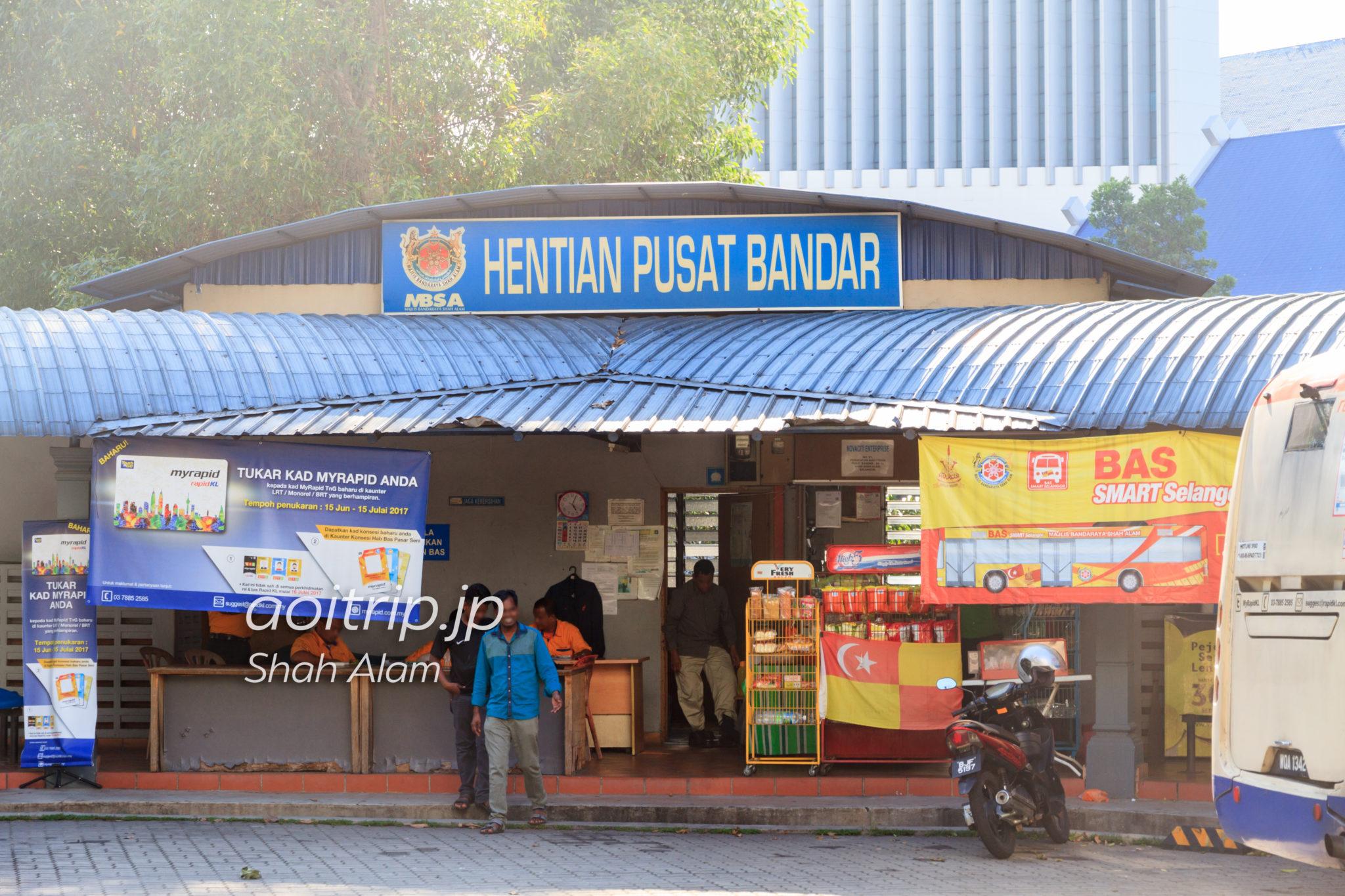 Hentian Pasat Bandar Shah Alam バスターミナル