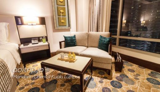 マレーシア クアラルンプールで宿泊したホテルまとめ