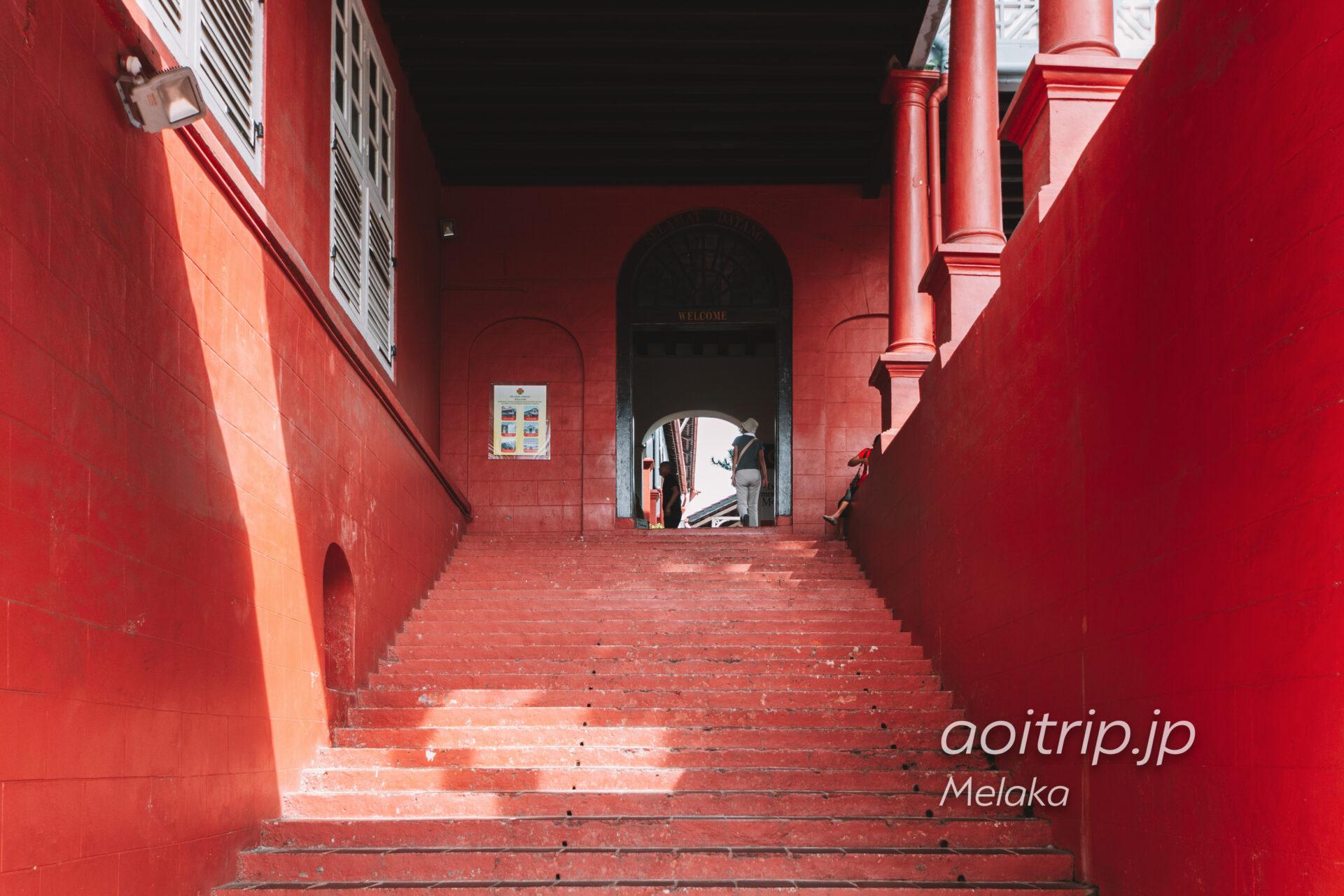 マラッカ スタダイスの階段