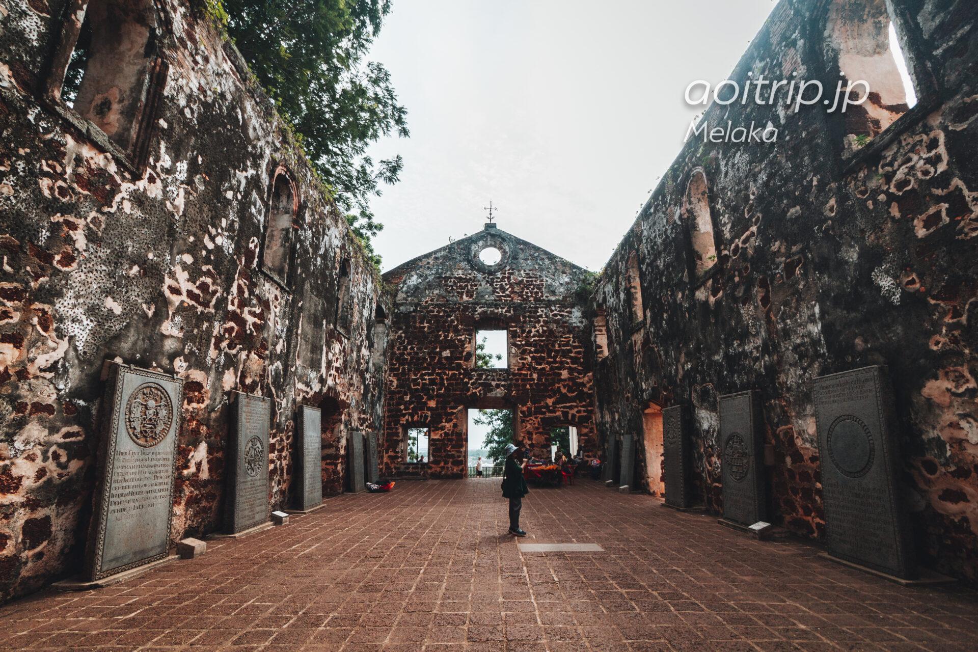 マラッカ セントポール教会跡