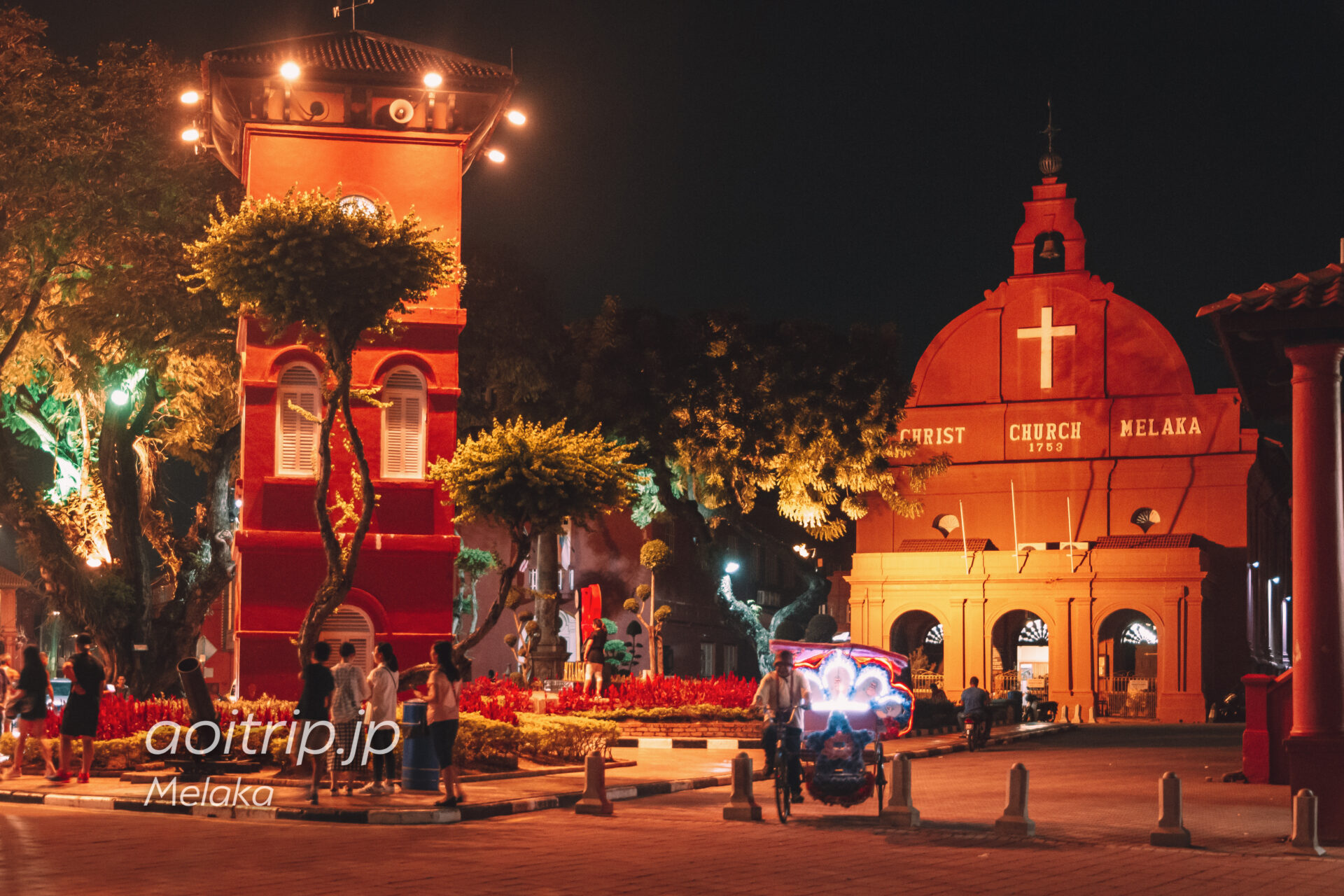 Dutch Square Melaka Night View