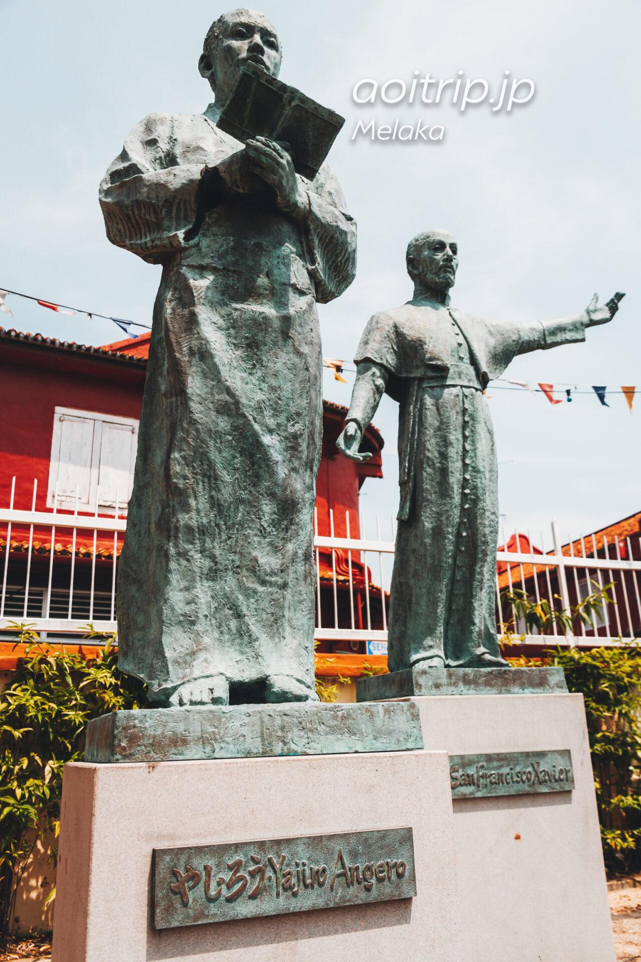 マラッカにあるフランシスコザビエルと弥次郎の像