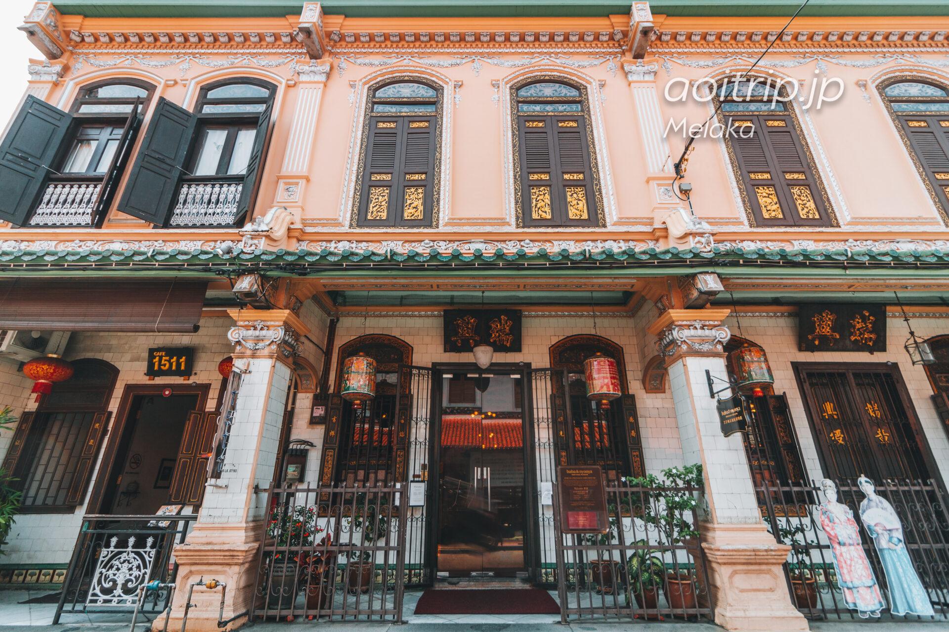 ババニョニャヘリテージミュージアム The Baba Nyonya Heritage Museum