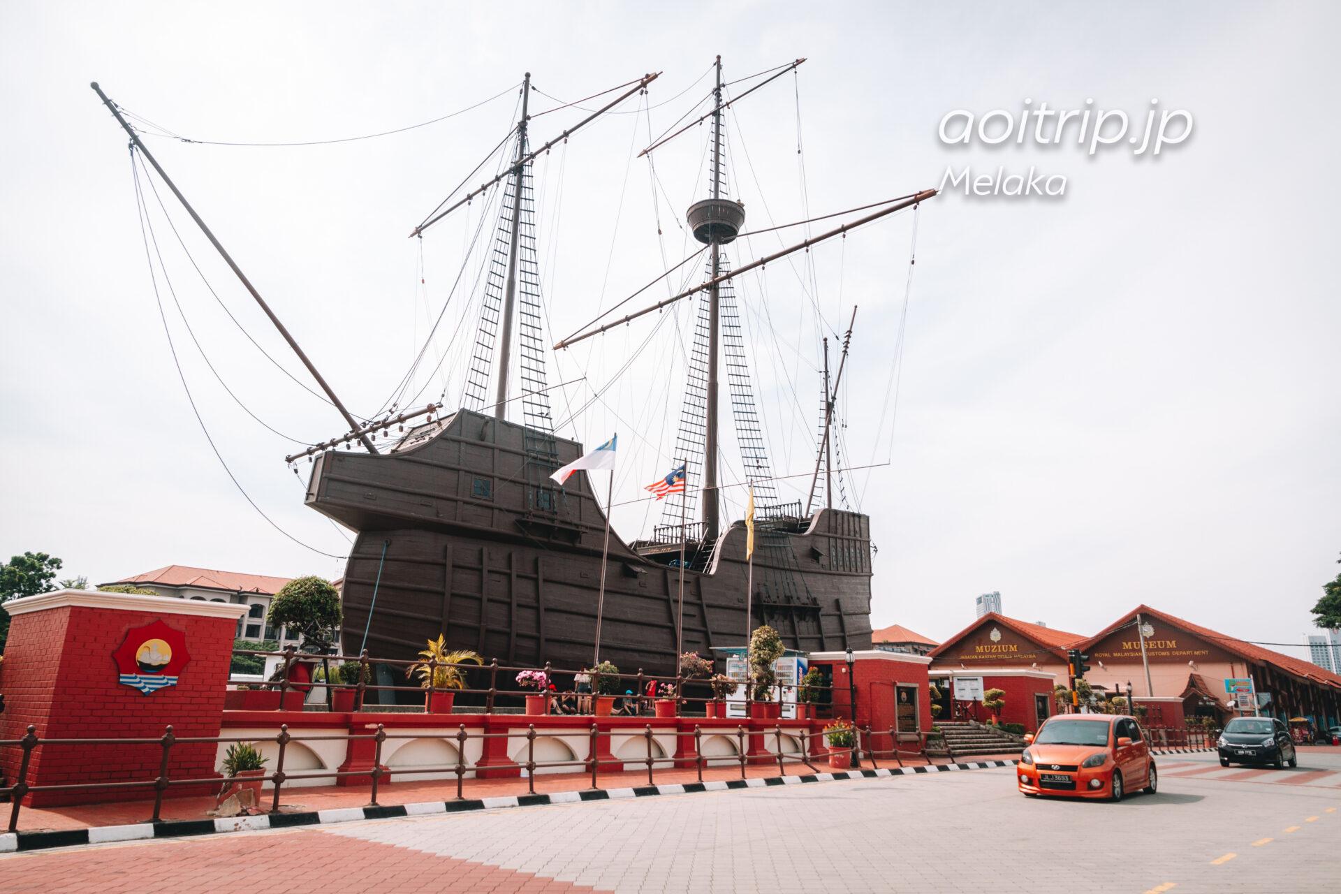 海の博物館 Maritime Museum