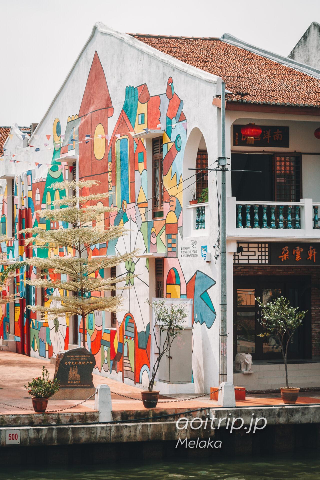 世界遺産マラッカ観光 海上交易の要衝を巡る… Melaka Travel Guide