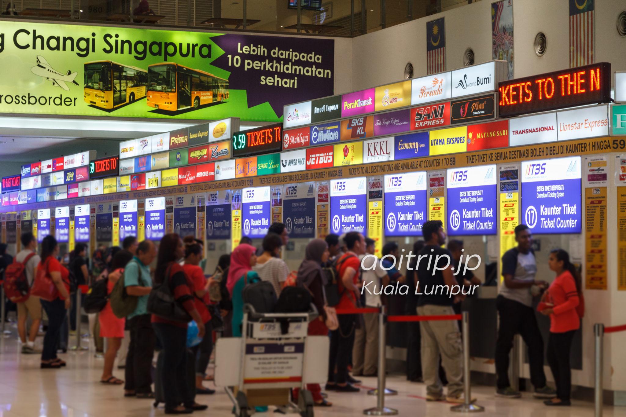 クアラルンプール TBSバスターミナル