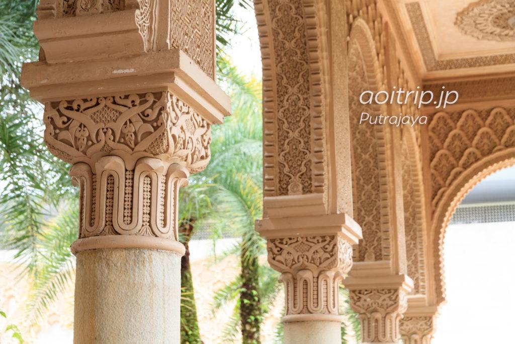 Putrajaya Moroccan Pavilion