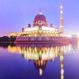 プトラジャヤ ピンクモスクの夜景(ライトアップ)