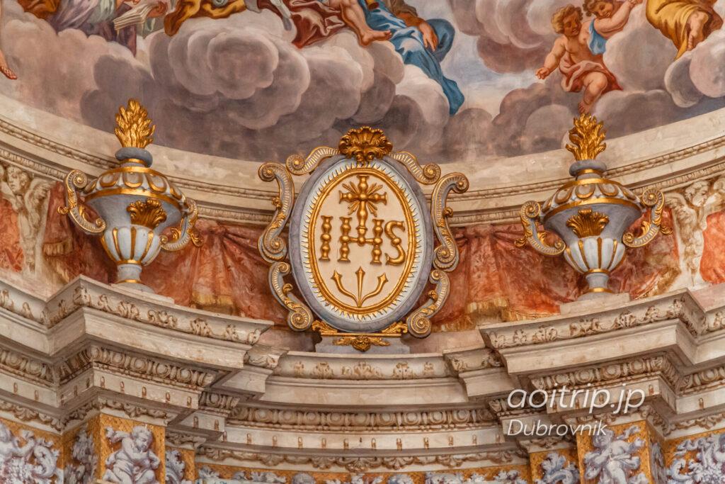 ドブロブニク 聖イグナチオ教会 イエズス会の紋章