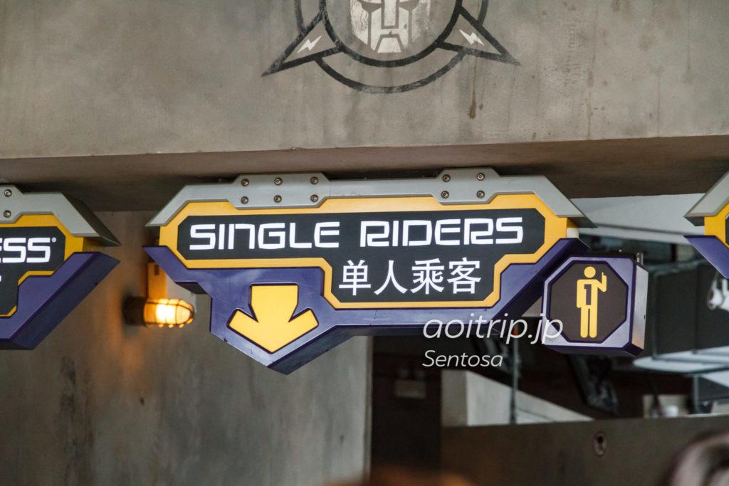 ユニバーサルスタジオシンガポール シングルライダー