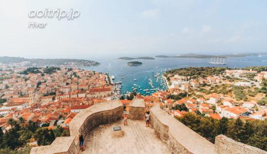 フヴァル城塞(クロアチア・フヴァル島)