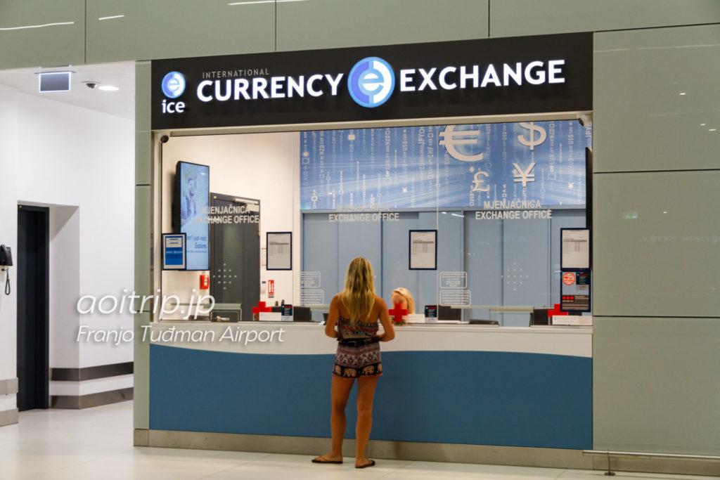 ザグレブ国際空港のクロアチアクーナ両替所