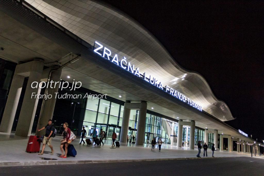 ザグレブ国際空港