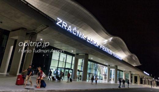ザグレブ空港から市内の行き方・SIM購入場所と両替所